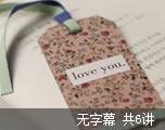 GRE Verbal模块一战略(无字幕)