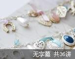 GRE星期三新词汇(无字幕)