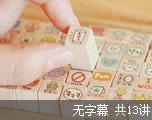 隆熙托福(无字幕)