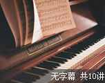 雅思写作(无字幕)