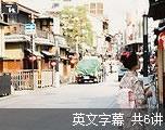 雅思语法(英文字幕)