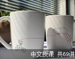 6000词汇记忆法(中文授课)