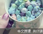 Incorrect Usage of English 语法纠正(中文授课)