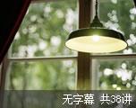 SAT数学题技巧(无字幕)