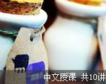 TEM4完型填空精讲:环球时代学校(中文授课)