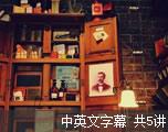 杰夫·贝索斯演讲集(中英文字幕)