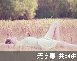 GMAT 数学(无字幕)