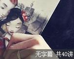 Payroll Accounting 工薪会计(无字幕)