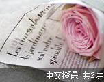 GRE新考后试题解析(中文授课)