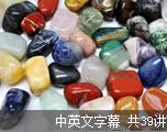 可汗学院公开课:三角学(中英文字幕至第32讲)