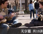 亚利桑那大学:心脏病(无字幕)