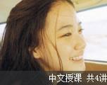 墨东博2013年考研英语词汇(中文授课)