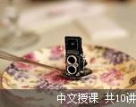 刘一男2014年考研英语高分词汇(中文授课)