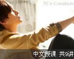 王军2011年考研英语写作词汇课程(中文授课)