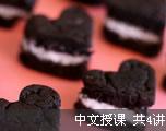 宫东风2011年考研英语长难句课程(中文授课)