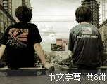 [Discovery]鬼影森森第一季(中文字幕)