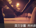 Ryan雅思写作大全精品教程(英文字幕)