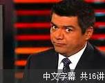 Lopez Tonight脱口秀精彩节选(中文字幕)