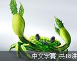 全球创意广告集锦(中文字幕)【一】