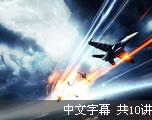 近距离战斗(中文字幕)