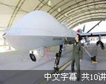空军特勤组 (中文字幕)