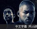 精彩电影预告片集锦(二) (中文字幕)