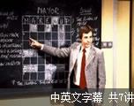 请讲普通话 第三季(中英文字幕)