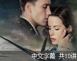 精彩电影预告片集锦(四)(中文字幕)