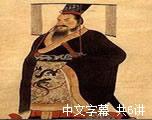 古代死亡线索(中文字幕)