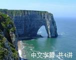 大西洋战役(中文字幕)