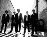 后街男孩经典歌曲集锦(中英文字幕)