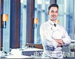 大厨断头台第十一季(中文字幕)