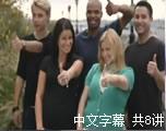 脑力大挑战三(中文字幕)