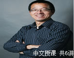 俞敏洪励志演讲集(中文字幕)