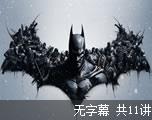 经典影视金曲专辑(三)(无字幕)