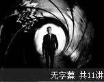 经典影视金曲专辑(四)(无字幕)