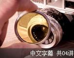 BBC:银幕背后的故事(中文字幕)