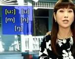 国际音标轻松学(5)
