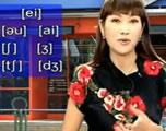 国际音标轻松学(6)