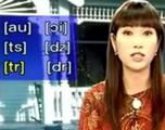 国际音标轻松学(7)