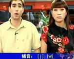 国际音标轻松学(8)